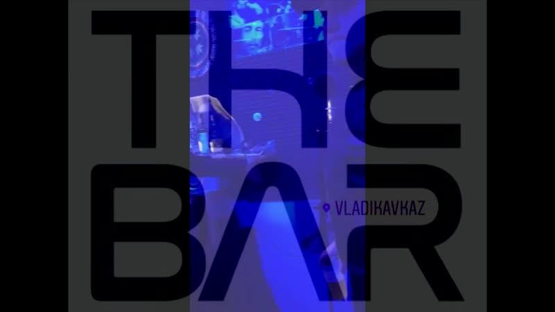 The Bar.mp4