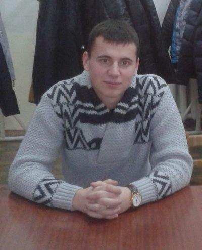 Саня Зубко, 11 ноября 1995, Николаев, id84470472