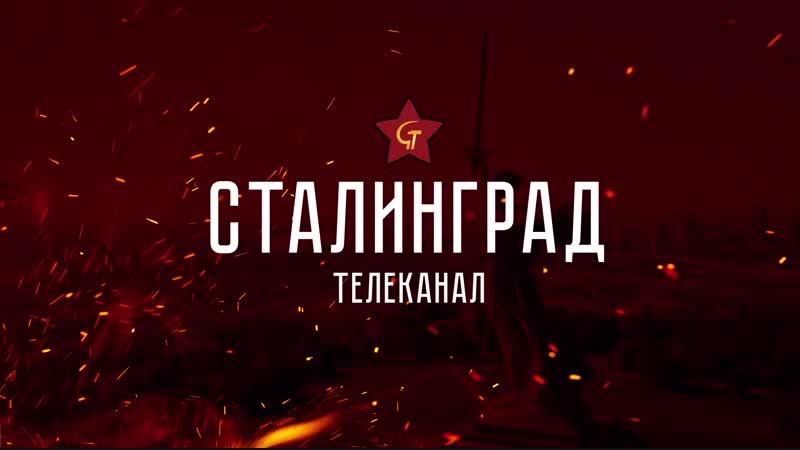 Сергей Павлов. Мы защищали воровское государство.