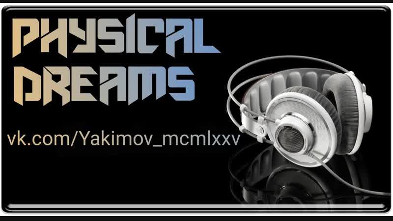 Physical Dreams - El Espanol (Original Mix) vk.comyakimov_mcmlxxv