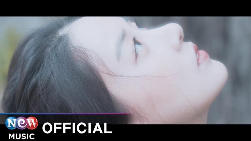 [MV] Park Da Ye (박다예) - spring, my christmas (봄,나만의 크리스마스)