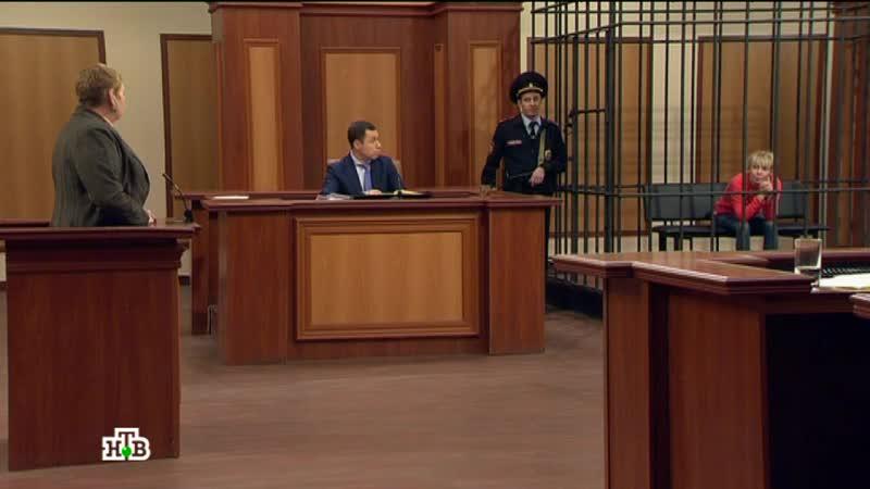 Суд присяжных (14.03.2016)