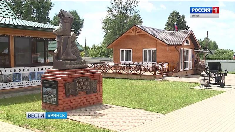 В УНЕЧЕ ИДЁТ РЕМОНТ СПОРТКОМПЛЕКСА ЭЛЕКТРОН