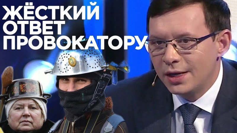 Бандеровка пыталась сорвать интервью Мураеву , но была тут же поставлена на место.