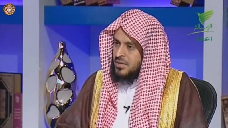 Шейх Абдульазиз аль Тарифи Испытание или наказание