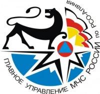 Гу-Мчс-России По-Рсо-Алания, 27 декабря 1992, Владикавказ, id183049051