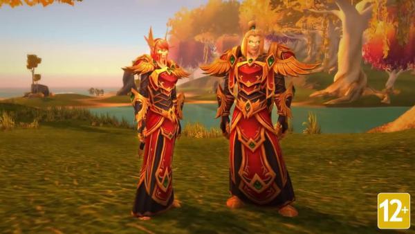World of Warcraft - Руководство по выживанию Волны возмездия