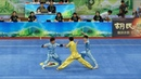 1st China National Wushu Games 第一届全国武术运动大会 Men Duilian Shanghai Team 上海 刘金元 杜小波 刘续亮 9.62