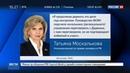 Новости на Россия 24 • Сообщения о пытках активиста Дадина в сегежской колонии проверит ФСИН
