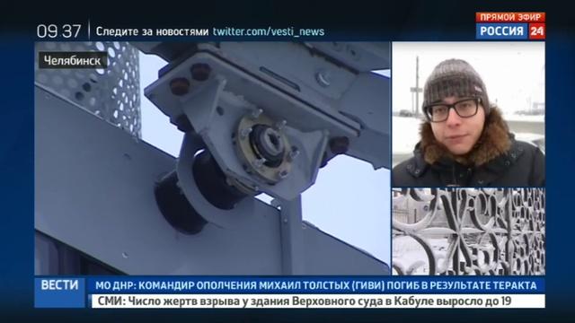 Новости на Россия 24 • Из-за морозов в Челябинске остановили колесо обозрения