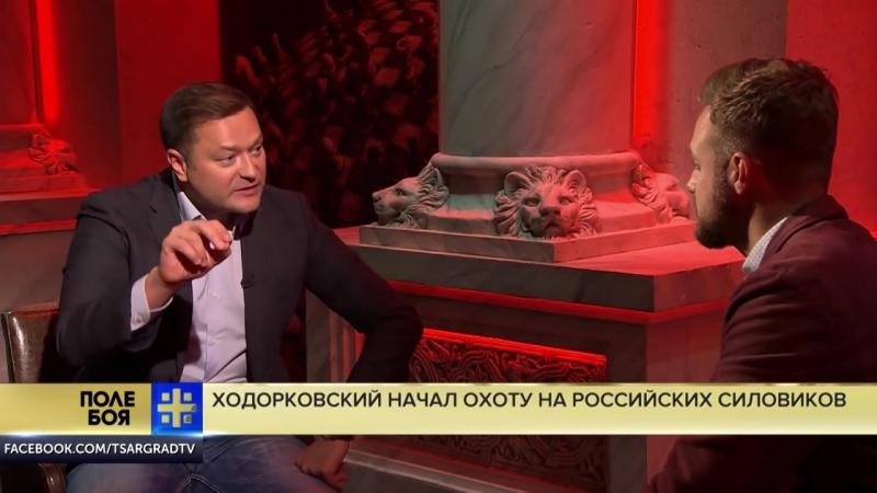 Никита Исаев Поле боя_ Провальные выборы, стукачи Ходорковского и мэнспрединг