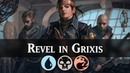 Revel in Grixis | Guilds of Ravnica Standard Deck Guide [MTG ARENA]