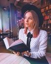 Екатерина Устьянцева фото #22