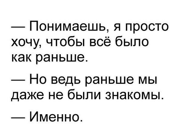Фото №456248549 со страницы Анастасии Пеструиловой