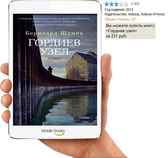 Читать право боголюбов 10 класс профильный уровень читать