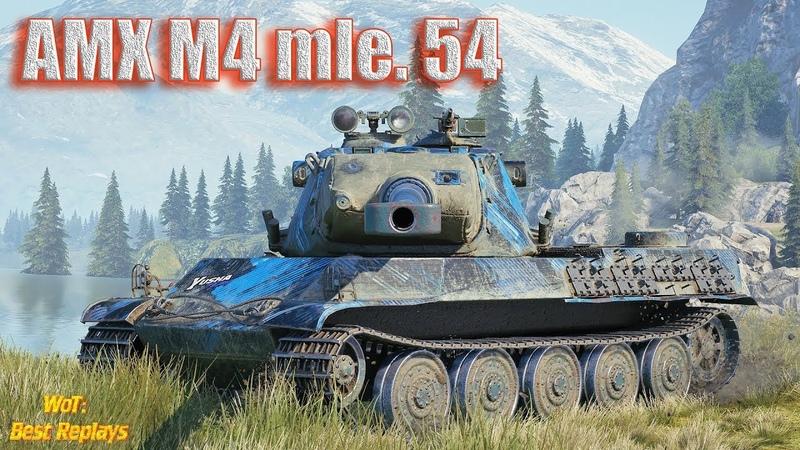 AMX M4 mle 54 ВЫСТОЯЛИ СПИНА К СПИНЕ НЕПРОСТАЯ ПОБЕДА