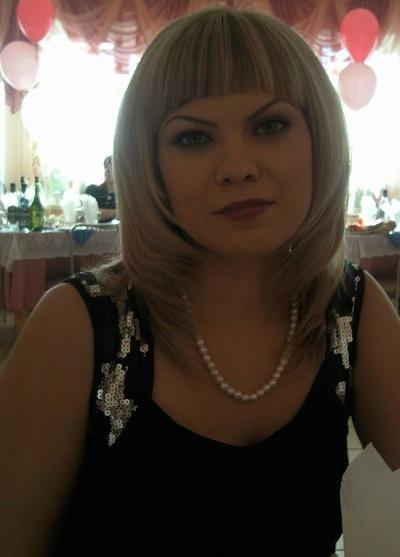 Татьяна Богословская, 25 августа 1987, Бугуруслан, id194906432