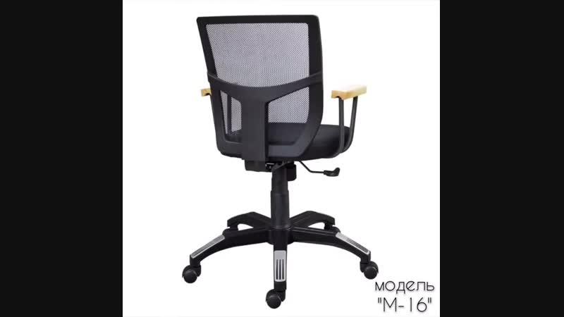 Ссылка👉🏻 @ ural kresla 👈🏻ПРОИЗВОДИТЕЛЬ 👍🏻 КРЕСЕЛ Современное высокотехнологичное офисное кресло М 16 с сетчатым дышащи