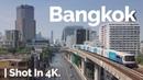 Bangkok   Ratchathewi เขต ราชเทวี   Shot In 4K. 🇹🇭