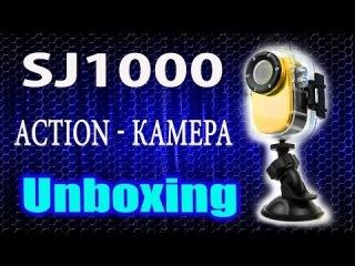 Экшн-камера sj1000 за 79$ - лучший аналог GoPro / Unbox [FullHD]