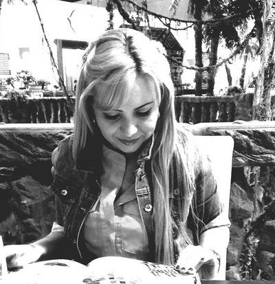 Princess Helen, 28 июля 1989, Киев, id154862590