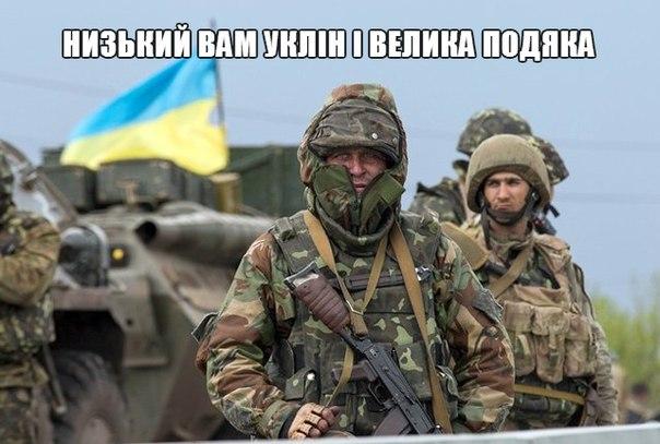 """Бойцы батальона """"Днепр-1"""" в Иловайске - Цензор.НЕТ 3656"""