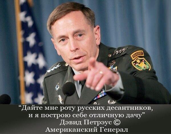 """""""С точки зрения """"оборонной производительности"""", один солдат НАТО - это семь российских военных"""", - российский оппозиционер Боровой - Цензор.НЕТ 3418"""