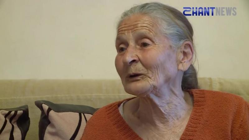 Տատի էս ինչ լավն ես դու Աստված երկար կյանք տա քեզ SHANT NEWS youtube
