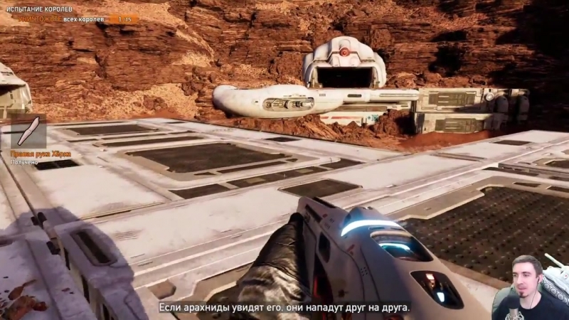 [TheGideonGames] FAR CRY 5: Lost on Mars ➤ Прохождение 2 ➤ КОРОЛЕВУШКА