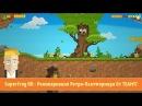 Superfrog HD Реинкарнация Ретро Платформера От TEAM17