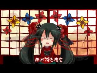Hatsune Miku - Koi suru kitana reta ningyo san