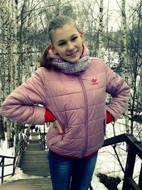 Катя Клёмина
