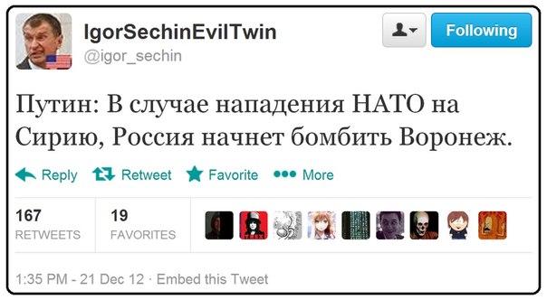 """Террористы хотят обстрелять Луганск из установки """"Град"""", - блогер - Цензор.НЕТ 1996"""