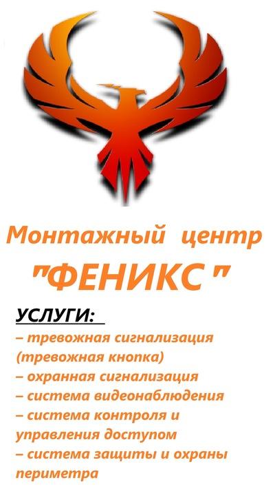 Ρоман Μатвеев, 23 декабря 1985, Калининград, id206946170