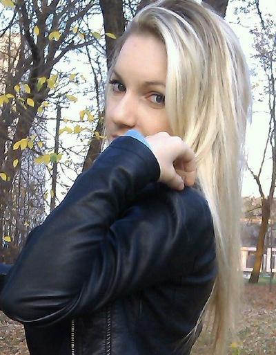 Елена Мельник, 23 февраля 1993, Киев, id203584832