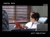 [1:29 PREVIEW] Baek Ah Yeon - Introduction to Love 사랑학개론 [ When A Man's In Love 남자가 사랑할때 OST ]