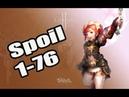 RPGCLUB x3 - Spoil 1-76 lvl [Lineage 2 - high five]