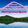 Санаторий Жемчужина Урала, озеро Тургояк