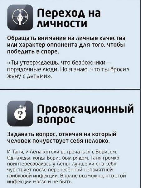 https://pp.vk.me/c7011/v7011796/1da2f/TcIcZyE5fpA.jpg