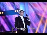 Ion Suruceanu - Maria