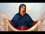 С Покровом Пресвятой Богородицы ! Светлана Копылова
