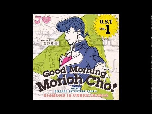 Morioh Cho Radio Theme 1 Hour - JoJo's Bizarre Adventure: Diamond is Unbreakable OST