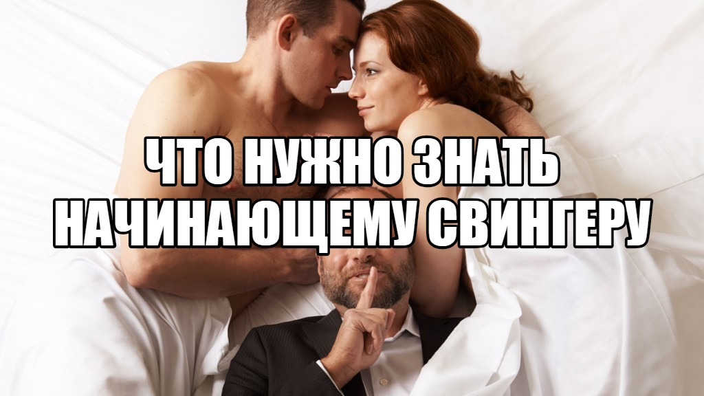 Мжм стоп секс