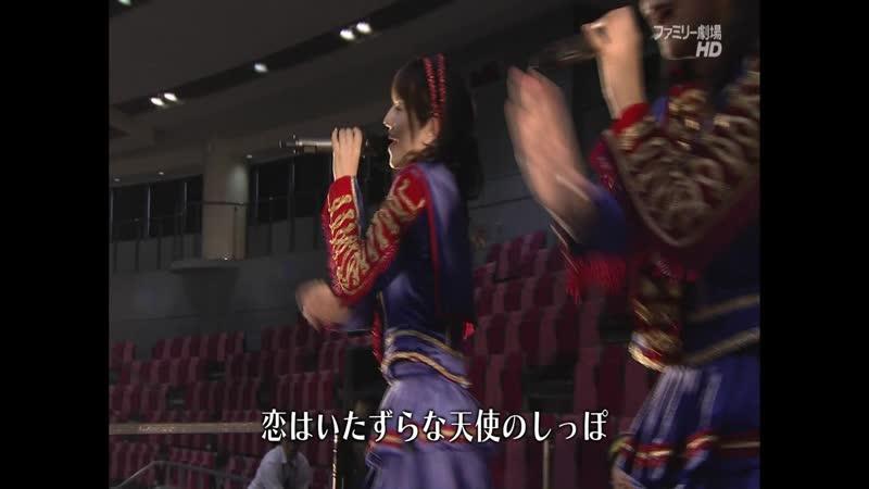 2014.09.07 Нишино, Мако, Мураяма - Tenshi no Shippo