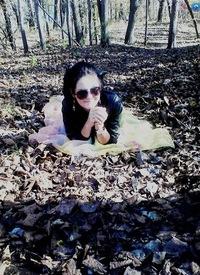 Кристина Слёта, 22 ноября 1997, Партизанск, id225797763