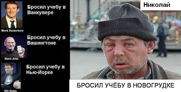 http://cs403223.vk.me/v403223086/5067/klLJkZNrtKU.jpg