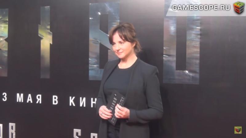 Анна Банщикова Премьера фильма Собибор Sobibor Premiere