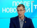 В Сидоров и Е Фролов о повышении цен на топливо Телекомпания ТВК