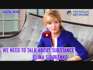 Digital news I Элина Сидоренко I цифровая экономика I crowdsale network