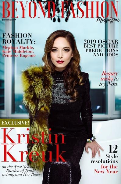 istin reu Beyond Fashion Canada, January 2019
